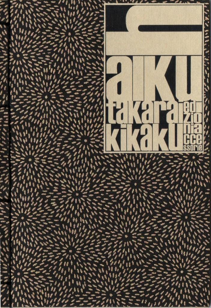 copertina haiku